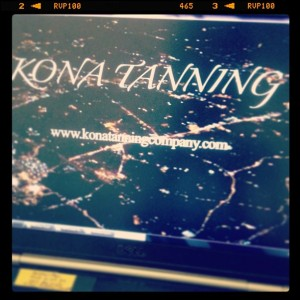 Video of Kona Tanning Company in New York City About To Be Posted