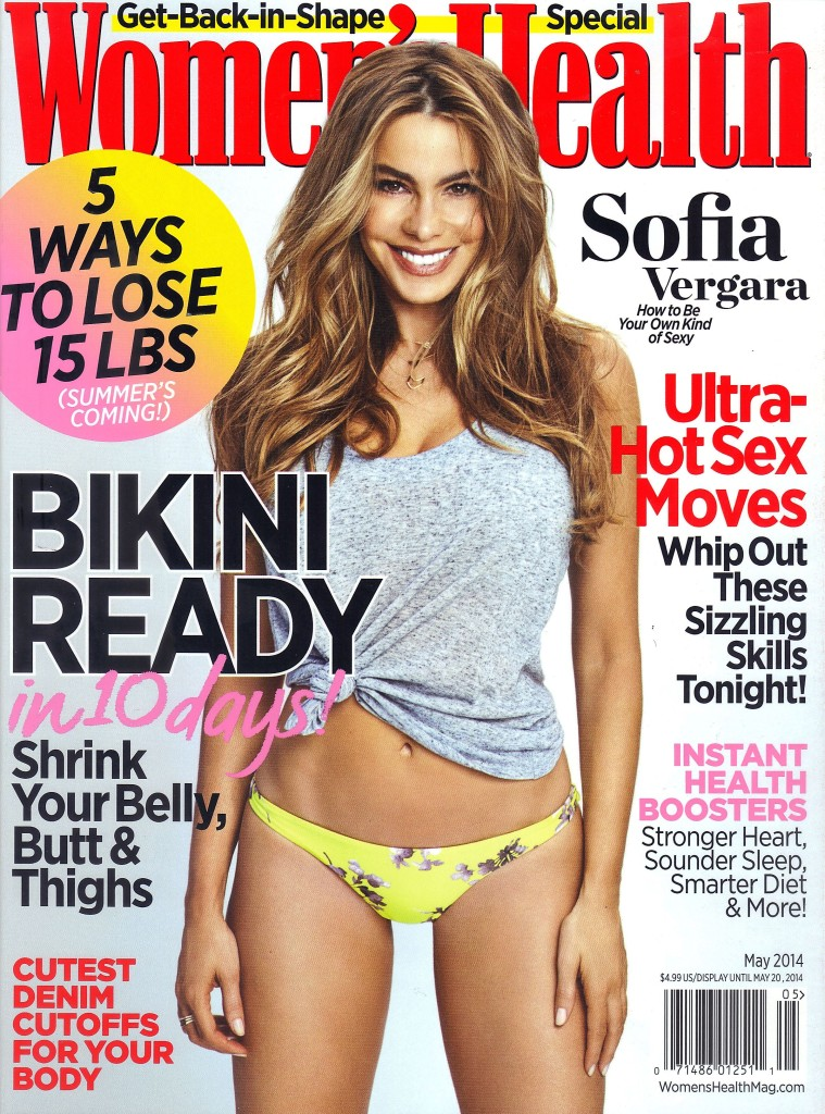 Womens Health Magazine Features Kona Tanning Contouring Tips With Sofia Vergara on the Cover!  |  KonaTans.com #spraytan #tan #tanning #selftan #bronze #bronzer #makeup