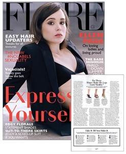 Canada's FLARE Fashion Magazine Features Katie's Contouring Tanning Tips for Glam Gams
